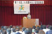 女性会総会を開催 仲間と集い楽しく活動