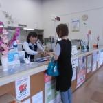 小野南支店