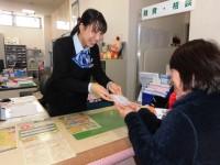 広野支店でお正月イベントを開催!
