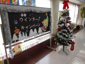 各支店でクリスマスイベントを開催